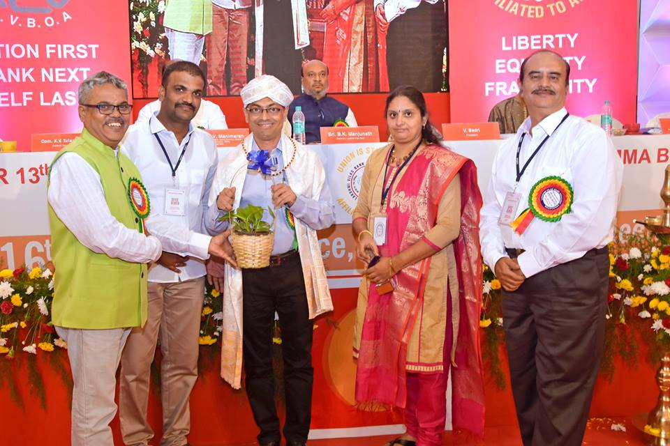 GOLDEN JUBILEE INAUGURAL FUNCTION